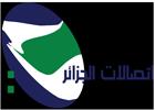 Algerie Telecome